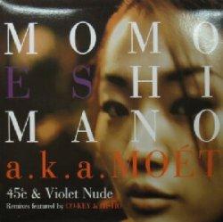 画像1: $$ 嶋野百恵 / 45℃ & Violet Nude Remixes (DNAJ-001) YYY99-1647-10-29