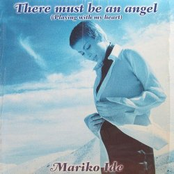 画像1: $$ Mariko Ide / There Must Be An Angel (Playing With My Heart) RR12-88143 YYY237-2615-10-10