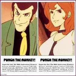 画像1: $ Punch The Monkey! Lupin The 3rd; The 30th Anniversary Remixes (COJA-9192) YYY245-2786-7-8
