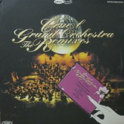 画像1: $$ CRUE-L GRAND ORCHESTRA / THE REMIXES (KYTHMAK018ARXXX) 美品 YYY250-2877-5-5