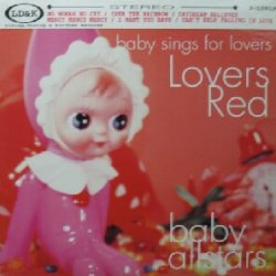 画像1: $$ baby allstars / baby sings for lovers Lovers Red (2-LDKLP) YYY150-2168-20-44