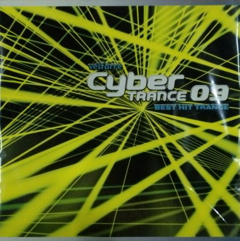 Various - Cyber Trance presents Executive Trance