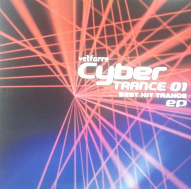 Various Velfarre Cyber Trance 07 -Best Hit Trance-
