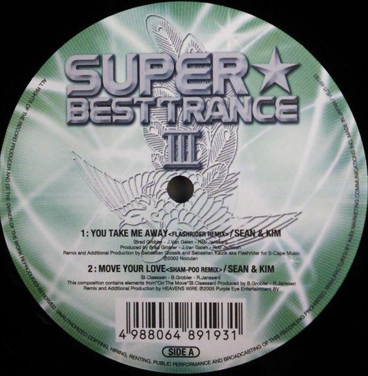 Various - Super Best Trance 09