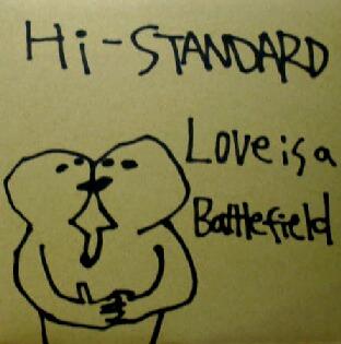 Hi STANDARDの画像 p1_4
