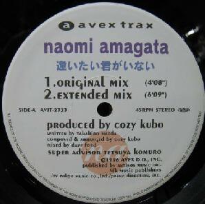Naomi Amagata Amagata Naomi Tears