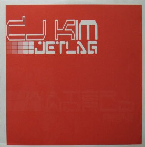 Steve Hill vs. DJ Nervous * Nervous - Transmission Trance Anthems Album Sampler (Vol 2)