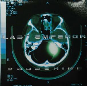 $$ K Dub Shine / ラストエンペラー Last Emperor / 機能停止 (Remix) RR12-88045 YYY156-2226-5-18 - Nagoya Mega-Mix Records 基本在庫①-A 当店の在庫は基本的に全て新品在庫です