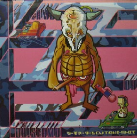 Nagoya Mega-Mix Records 基本在庫①-A 当店の在庫は基本的に全て新品在庫です