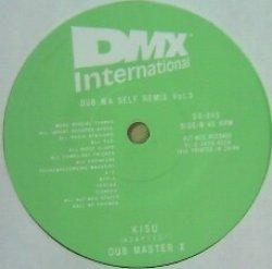 画像1: $ DUB MASTER X / DUB WA SELF REMIX VOL. 3 (緑/7inch) DX-003 Wow, War Tonight ネタ Y7