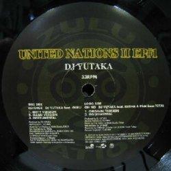 画像1: DJ YUTAKA / UNITED NATIONS II EP#1  原修正