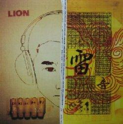 画像1: V.A. / 雷音 LION (LP)