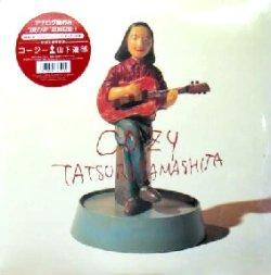 画像1: $ 山下達郎 / COZY (WPJV-7450/7451) 2LP Tatsuro Yamashita  貴重 YYY0-286-3-3 最終