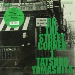 画像1: $ 山下達郎 / ON THE STREET CORNER 1 初回限定盤 (WQJV-101) YYY347-4325-1-1 後程済
