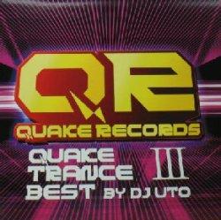 画像1: QUAKE TRANCE BEST 3