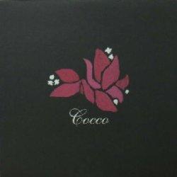 画像1: $ Cocco / ブーゲンビリア (VIJL-60024) YYY101-1674-19-19 YM後程済