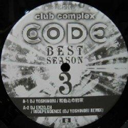 画像1: club complex CODE BEST SEASON 3 & QUAKE TRANCE BEST.15