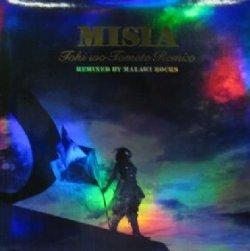 画像1: $ MISIA / Toki wo Tomete (BVJS-29004) Malawi Rocks Remix Y?