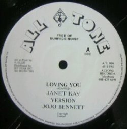 画像1: %% JANET KAY / LOVING YOU (AT 006) YYY23-460-4-8