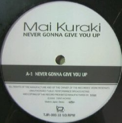 画像1: MAI KURAKI (倉木麻衣) / NEVER GONNA GIVE YOU UP YYY20-399-2-20