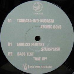 画像1: $$ ATOMIC BOYS / TSUBASA-WO-KUDASAI (MR-0002) Y8