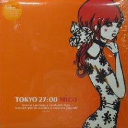 画像1: $$ MICO (弘田三枝子) / TOKYO 27:00 (SCL-5019) YYY261-2997-8-24