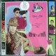 $ DEEE-LITE / INFINITY WITHIN (61313-1) 2LP YYY0-329-1-1 後程