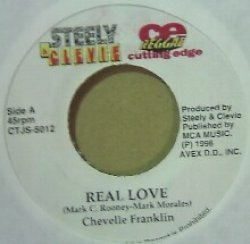画像1: Australia ... OK / Yes, still available. %% CHEVELLE FRANKLIN / REAL LOVE ・ PAM HALL / NEVER STOP (CTJS-5012) 7inch (反り) YYS104-10-14 店長後程確認