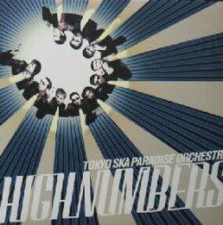 画像1: $ TOKYO SKA PARADISE ORCHESTRA / HIGH NUMBERS 2xLP (RR12-88408~9) YYY335-4166-6-6