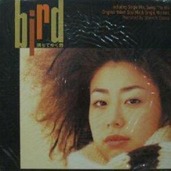 画像1: $ bird / 満ちてゆく唇 (AIJT 5047 ) YYY18-343-3-14