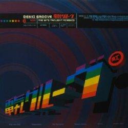 画像1: $ 電気グルーヴ / 虹 ・ Denki Groove / NIJI 石野卓球 (MFS 7098-0) 紺色 (THE MFS TWILIGHT REMIXES) YYY8-125-5-58 ジャケ注意