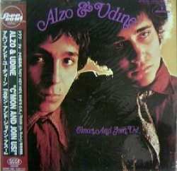 画像1: ALZO & UDINE / C'MON AND JOIN US! 残少 YYY0-22-7-7