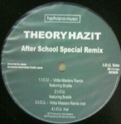画像1: THEORY HAZIT / AFTER SCHOOL SPECIAL REMIX