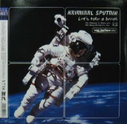 画像1: KRIMINAL SPUTNIK / LET'S TAKE A BREAK