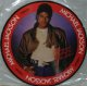 MICHAEL JACKSON / THRILLER (LP) ピクチャー盤 YYY0-293-1-1
