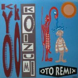 画像1: $$ Kyoko Koizumi / Oto Remix 小泉今日子 (VIJL-15003) YYY335-4165-4-4
