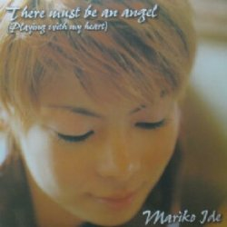 画像1: $ MARIKO IDE / THERE MUST BE AN ANGEL (PLAYING WITH MY HEART)  RR12-88196  YYY295-3693-15-40