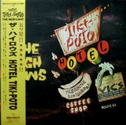 画像1: THE HIGH-LOWS / HOTEL TIKI-POTO (2LP) 残少YYY146-2127-4-4