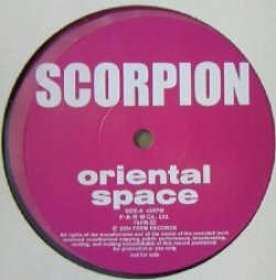 画像1: $ ORIENTAL SPACE / SCORPION (FAPR-52) GOEMON YYY271-3171-6-7