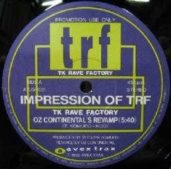 画像1: trf / IMPRESSION OF TRF (OZ CONTINENTAL'S REVAMP)
