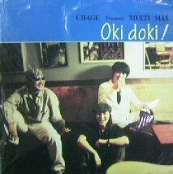 画像1: %% CHAGE Presents MULTI MAX / OKI DOKI!(TOJT-9777) LP YYY205-3046-10-13