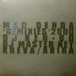 "画像1: MAO DENDA / ""REMIXIES""2000"