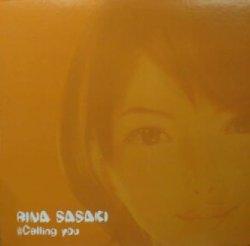 画像1: %% RINA SASAKI / @Calling you (RNA-001) YYY249-2851-5-27
