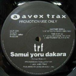 画像1: $ trf / Samui yoru dakara (AVJT-2241) EURO HOUSE MIX 寒い夜だから 英語ヴァージョン YYY259-2971-14-15 後程済