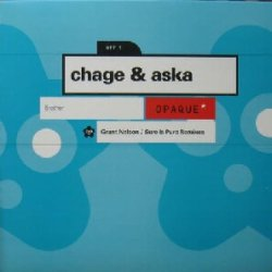 画像1: $ CHAGE & ASKA / BROTHER (OPT 01) YYY256-2930-5-20+