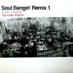 画像1: $ Toshinobu Kubota  久保田利伸 / Soul Bangin' Remix 1 白 (SYUM 0116) YYY73-1451-8-60  原修正