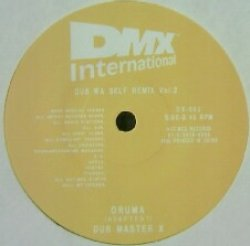 画像1: $ DUB MASTER X / DUB WA SELF REMIX VOL. 2 (7inch) DX-002 安室 トライミー ネタ YYS167-2-2