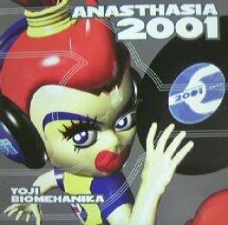 画像1: $$ YOJI BIOMEHANIKA / ANASTHASIA 2001 (RR12-88189) 【レコード】 YYY2-24-11-11