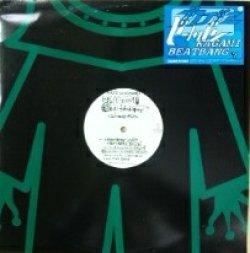 画像1: Kagami / Beatbang EP 残少 YYY118-1816-4-4