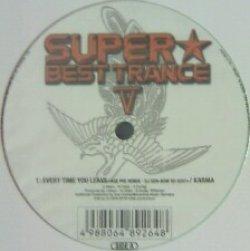 画像1: $$ SUPER ★ BEST TRANCE V (VEJT-89264) YYY30